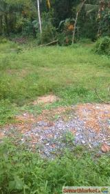 Land for Sale at Wataraka (Padukka)