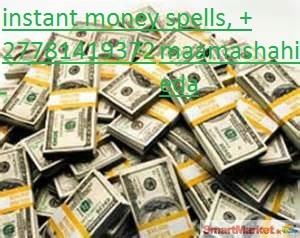 RETURN LOST LOVER BACK PERMANENTLY IN 24HRS SPELLS & LOVE BINDING SPELLS +27781419372