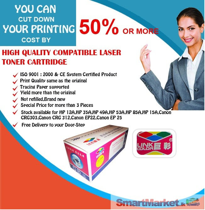 HP & Canon High Quality Compatible Toners