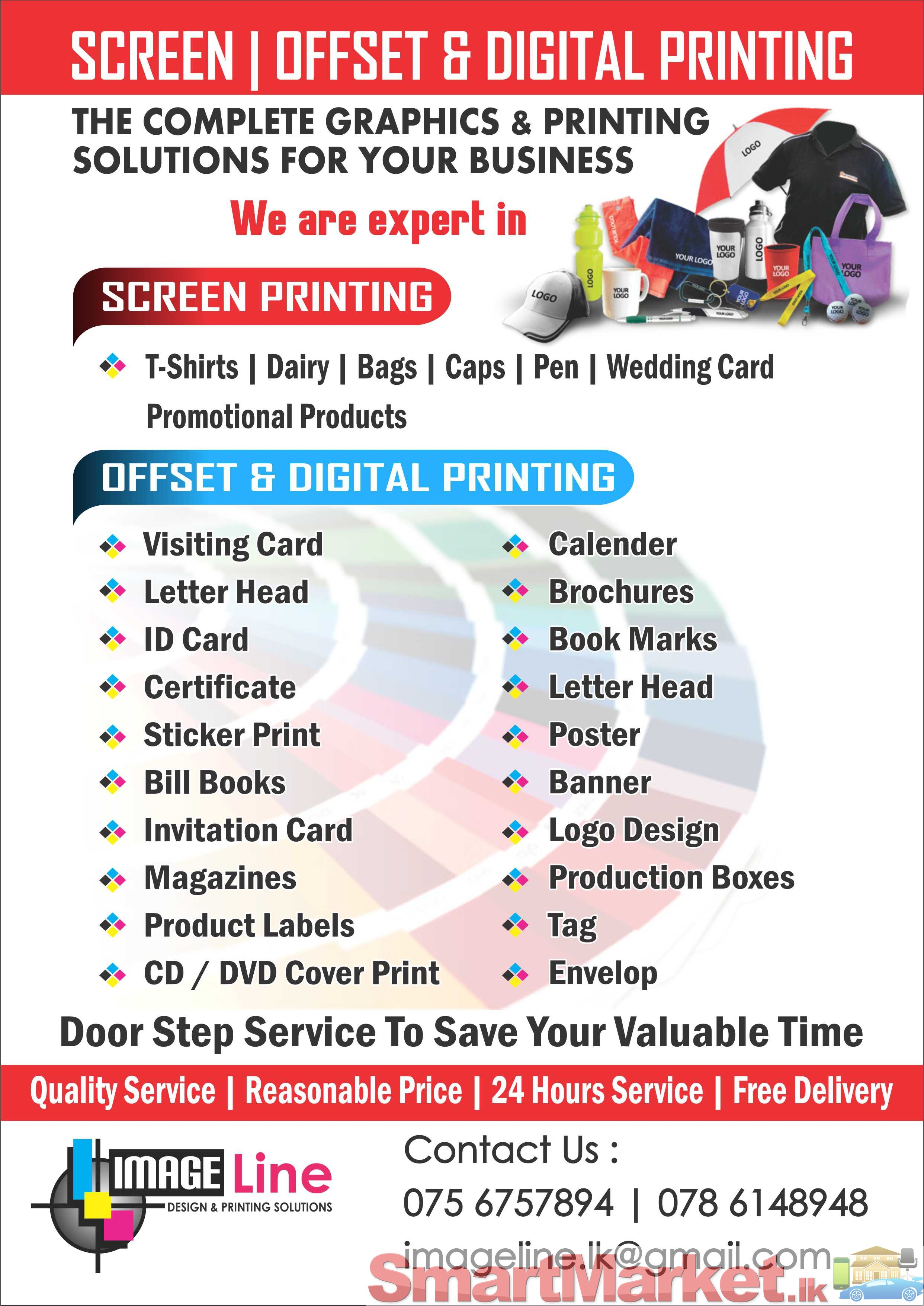 Image line design printing solutions offered in colombo image line design printing solutions reheart Image collections