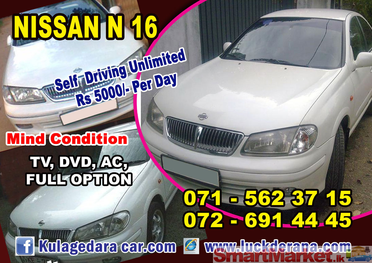 RENT CAR WITH OUT DRIVER SELF DRIVE,0715623715 For Sale in
