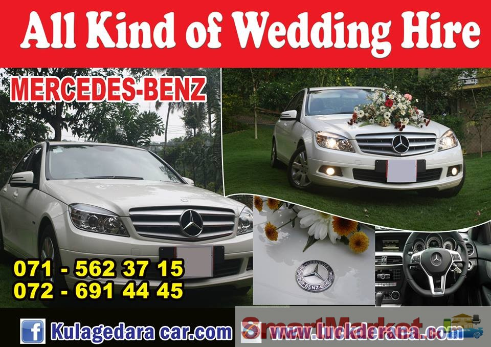 Luxury Wedding Cars For Rent Kandy For Rent In Kandy Smartmarket Lk