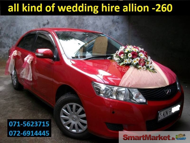 LUXURY WEDDING CARS FOR RENT KANDY For Rent in Kandy