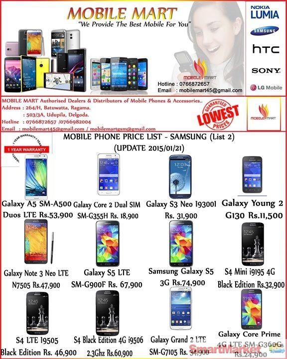 samsung phones price list 2015. samsung / galaxy a5 sm-a500 duos lte phones price list 2015 7