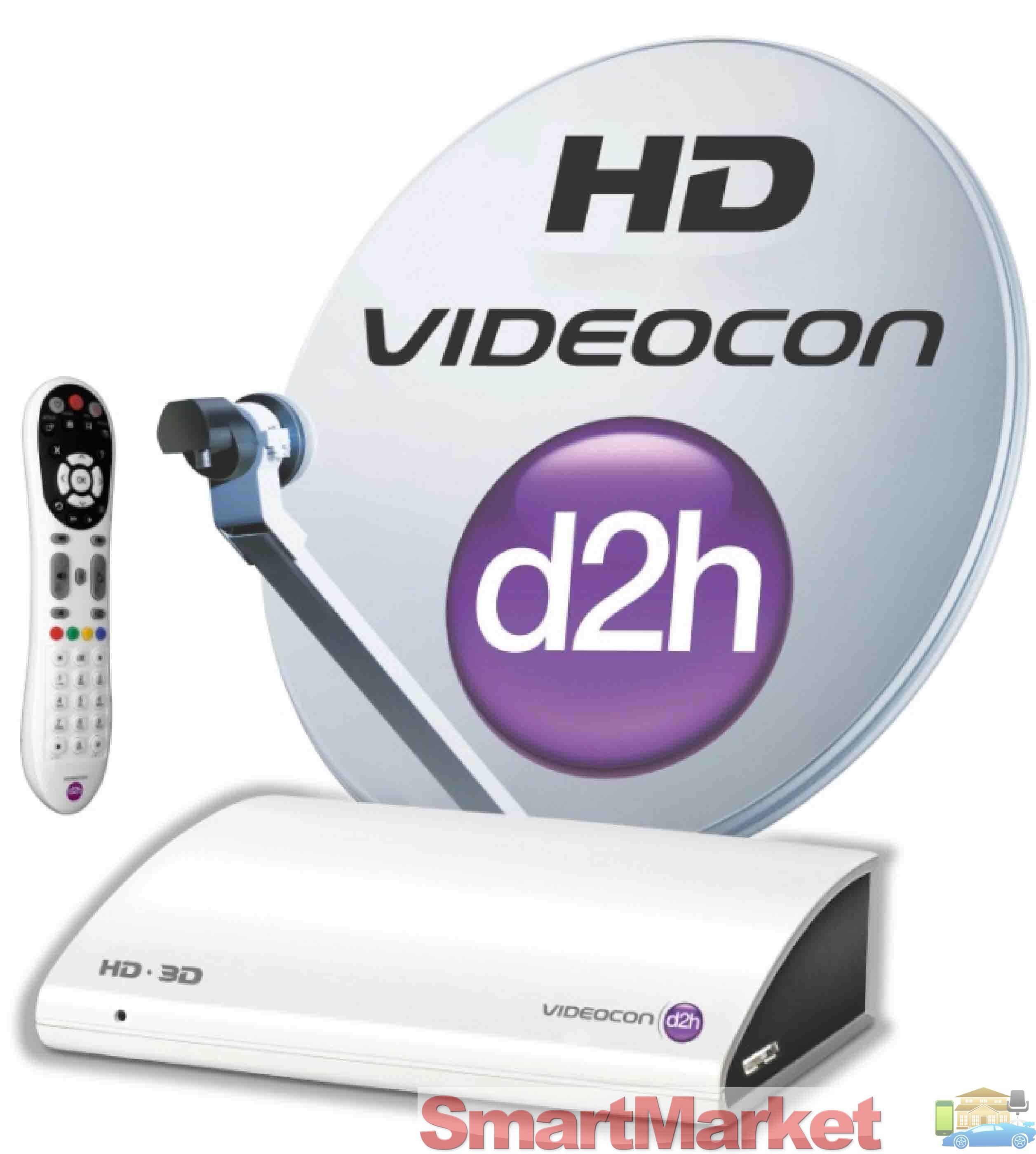 Videocon d2h recharge discount coupon