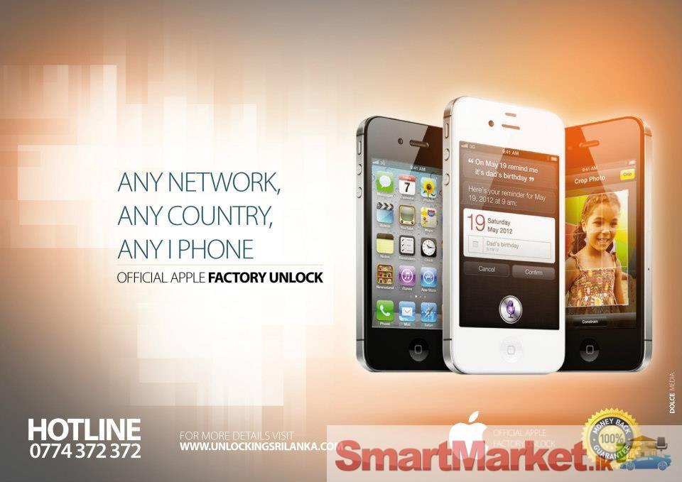 All Mobile Phone Unlock Software - softviewsofttxt