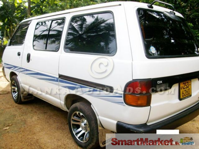 Toyota townace cr27 van for sale in sri lanka ad id = cs00002796.
