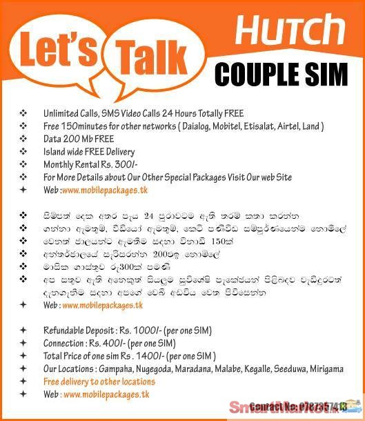 Hutch Unlimited S Sms Free Couple Package