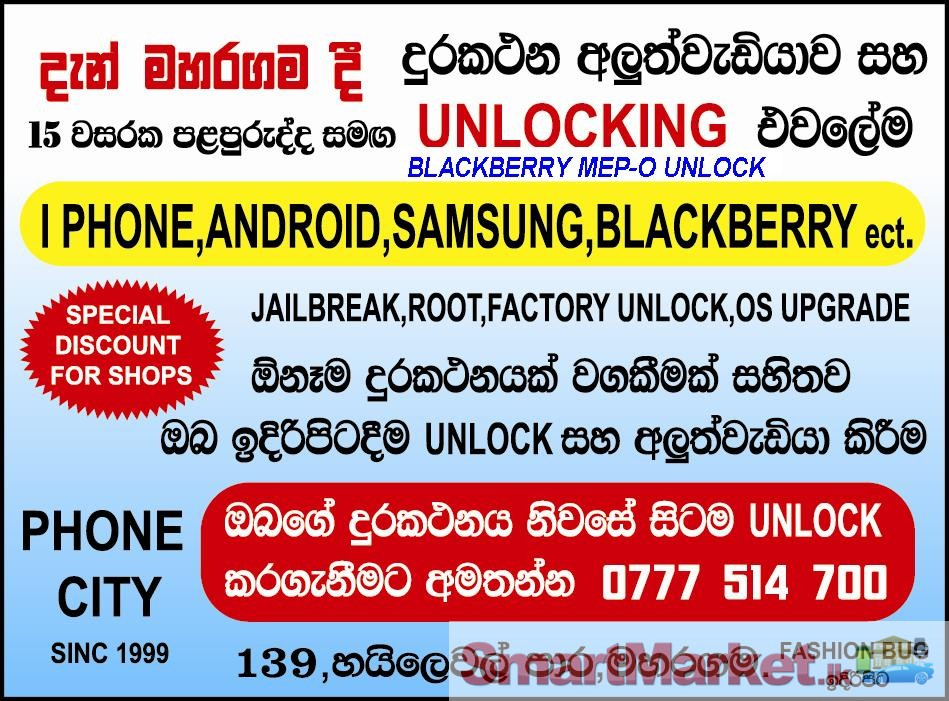Repair any Phone while you wait For Sale in Colombo | Smartmarket lk