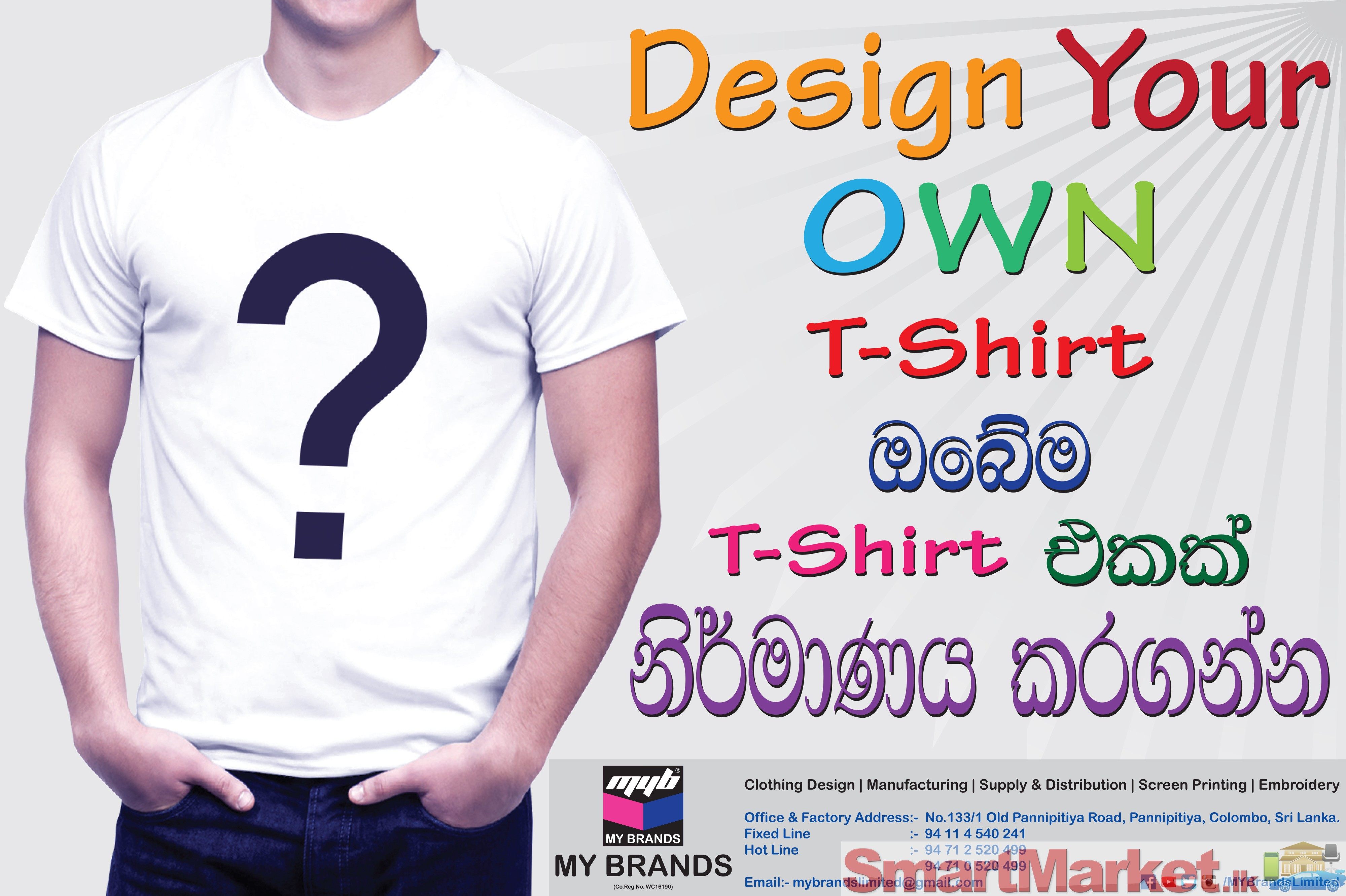 Design your own t shirt for Decorate your own shirt