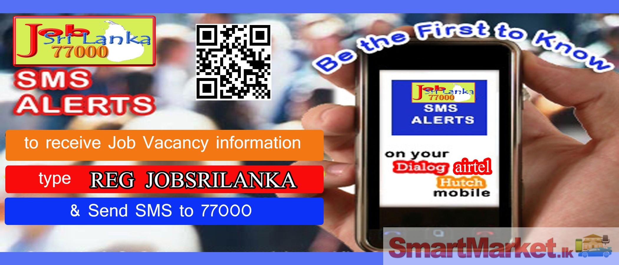 Job Sri Lanka