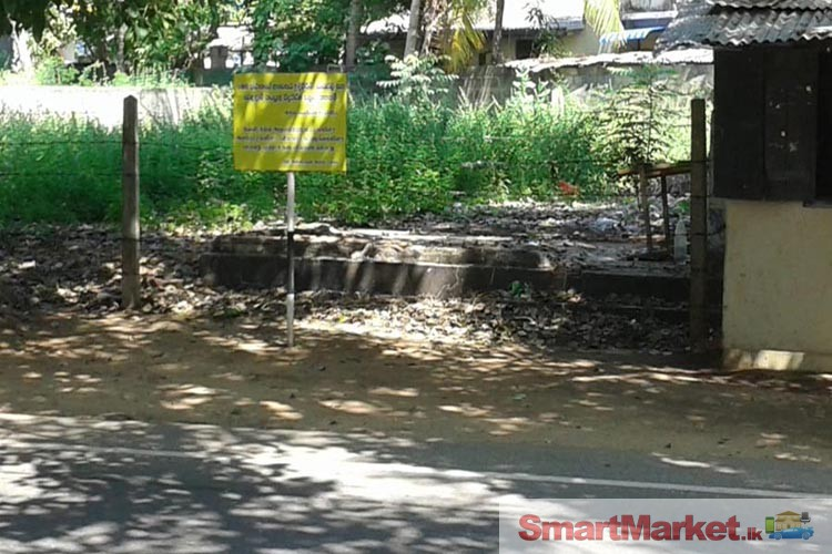 15 Perches Land for Sale in Trincomalee.