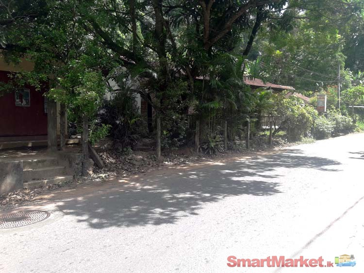 14 Perches Residential Land Available for Sale in Kadawatha
