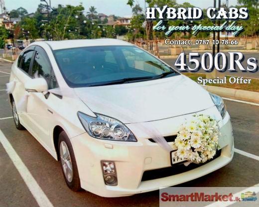 Car Sri Lanka