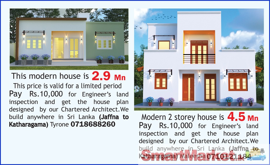 Vajira house builders on your land anywhere in sri lanaka House builders prices