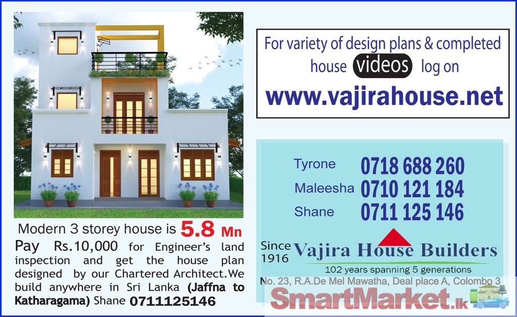 Vajira house builders on your land anywhere in sri lanaka Home builders house plans