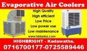 Ventilation systems, solutions, VENTILATION FANS,   potable air coolers Industrial evaporative air coolers