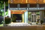 AEON Hotel at Tissamaharamaya for Sale
