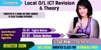 Local O/L ICT Theory & Revision