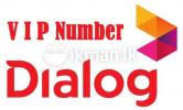 Dilog VIP Numbers For Sale