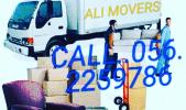 ALI MOVERS HOUSE SHIFTING SERVICE 0562259786