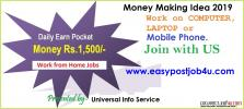 15000 Free work from home jobs vacancy in your city, apply now